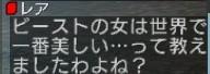 utukusii_1109.jpg
