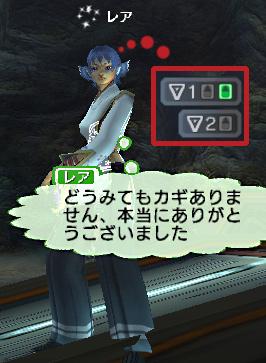 koudou1_1127.jpg